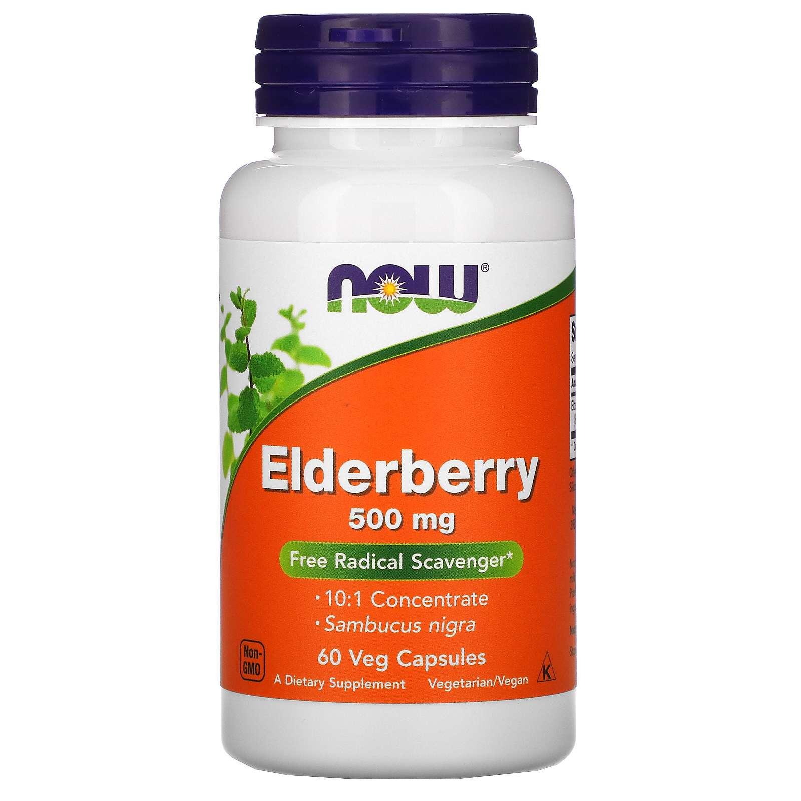 NOW Supplements Elderberry Capsules