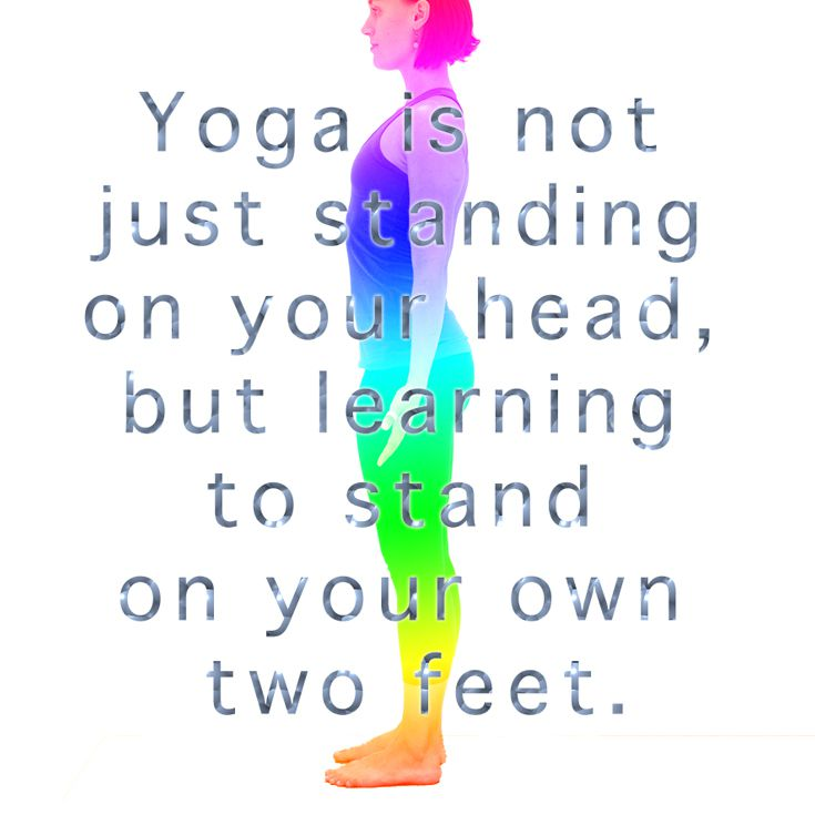 Inspiring Yoga Quotes For Your Practice