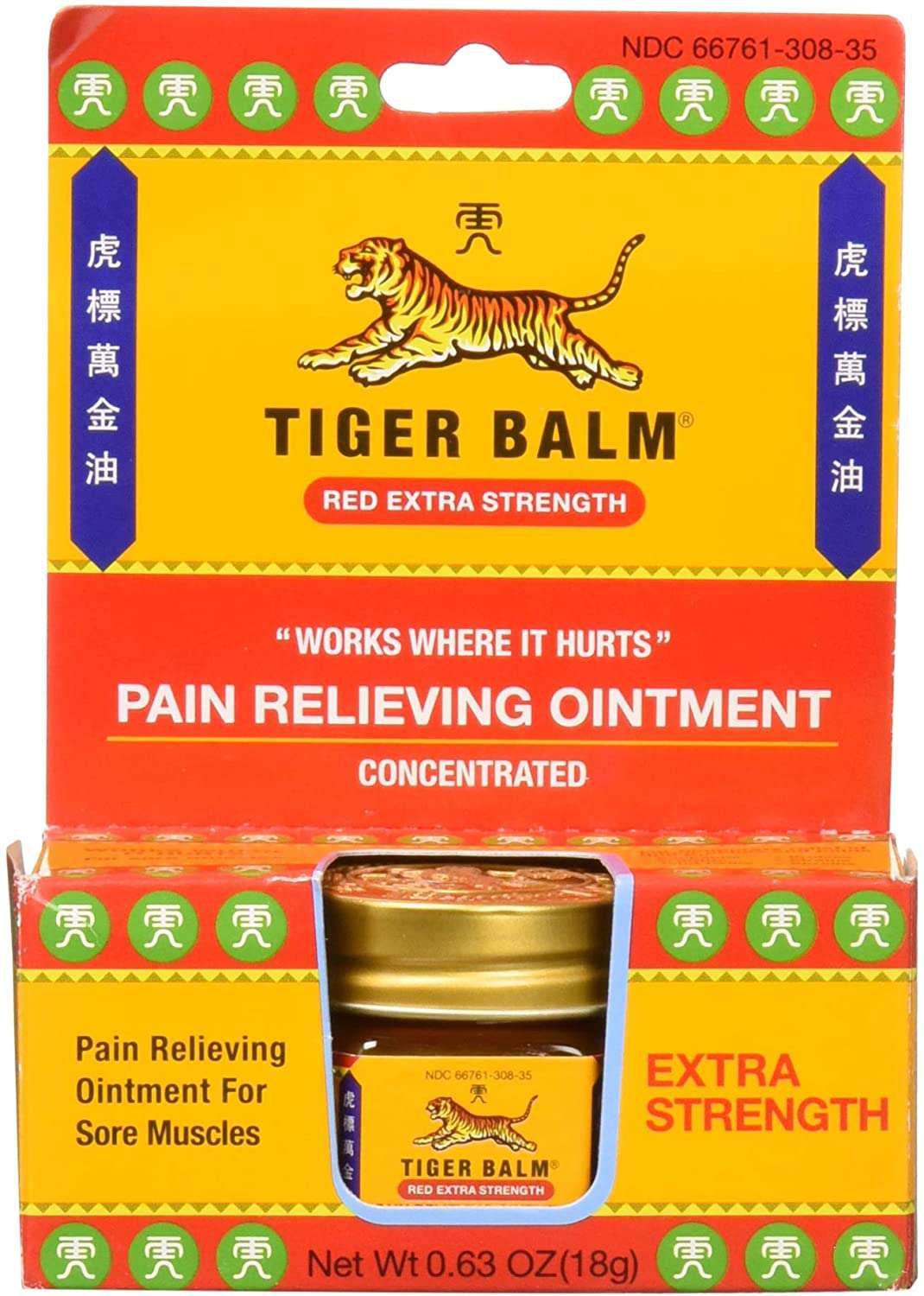 Tiger Balm Pain Relieving Red Extra Strength